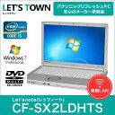 中古レッツノートCF-SX2LDHTS【動作A】【液晶B】【外観B】Windows7Pro搭載(Corei5/無線/B5/モバイル)Panasonic Let'snote中古ノートパソコン (パナソニック/レッツノート/CF-SX2)