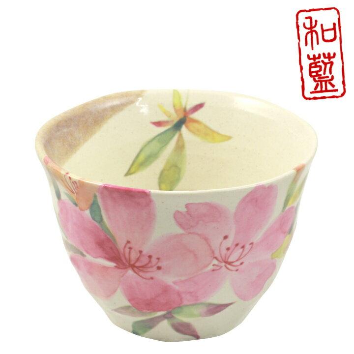 和藍 花かおり 煎茶 (単品)ツツジ | おしゃれ 日本製 いい夫婦の日 カップ 誕生日 家族 美濃焼 陶器 お揃い 還暦祝い かわいい 祖父 祖母 誕生日プレゼント 湯のみ 湯呑み 湯呑 湯飲み セラミック藍