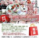 【送料無料】美濃焼「和藍」 訳あり和食器アウトレ...