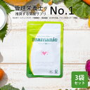 葉酸サプリ 3袋セット ママニック【送料無料】■ネコポス対応...