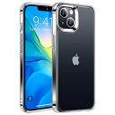 iPhone 13 用 ケース 半クリア 耐衝撃 米軍MIL規格取得 マット感 指紋防止 SGS認証 黄ばみなし レンズ保護 薄型 軽量 2021年 6.1イン