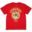 ショッピングチョコ (ハードコアチョコレート) HARDCORE CHOCOLATE ドージョーチャクリキ (修練レッド)(SS_TEE)(T-1375MS-RE) Tシャツ 半袖 カットソー CHAKURIKI キック ボクシング 空手 国内正規品