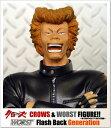 (クローズ ワースト) CROWS & WORST 4th 鮫島義一 (FIGURE)(COLOR:ダイブ版) フィギュア 人形 FBG フラッシュバックジェネレーション ..