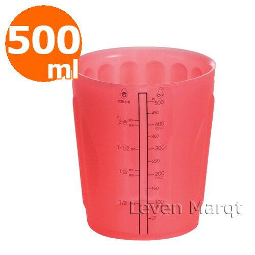 シリコンメジャーカップ500cc(選べる2色)VIVヴィヴ計量カップ/調理道具/キッチン用品RCP