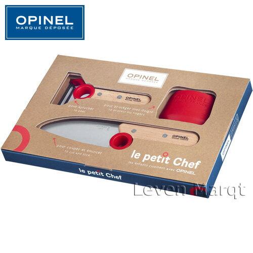 子供用調理器具ボックスセットオピネルOpinelル・プチ・シェフ調理道具セット/子供用/キッチンツー