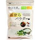 ショッピングダイエット おからパウダー 200g【ダイエット/大豆/食物繊維/健康】