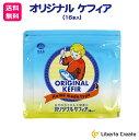 オリジナルケフィア 1袋(16包入) ケフィア ヨーグルト 種菌 手作り 乳酸菌 酵母 ロ