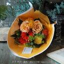 店頭受取対象商品 ナチュラル ブーケロン Sサイズ 選べる色 5色 花束 ブーケ オリジナル ラッピング 包装 切花 バラ カーネーション ガーベラ フラワー ギフト 誕生日 結婚祝い 結婚記念日 出産祝い 歓送迎 退職祝い 還暦祝い 開店