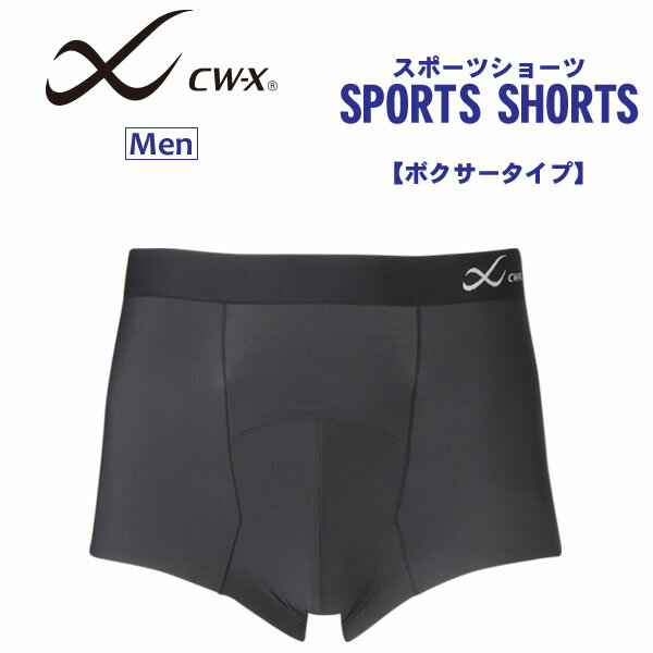 25%OFF ワコール CW-X 男性用 アンダ...の商品画像