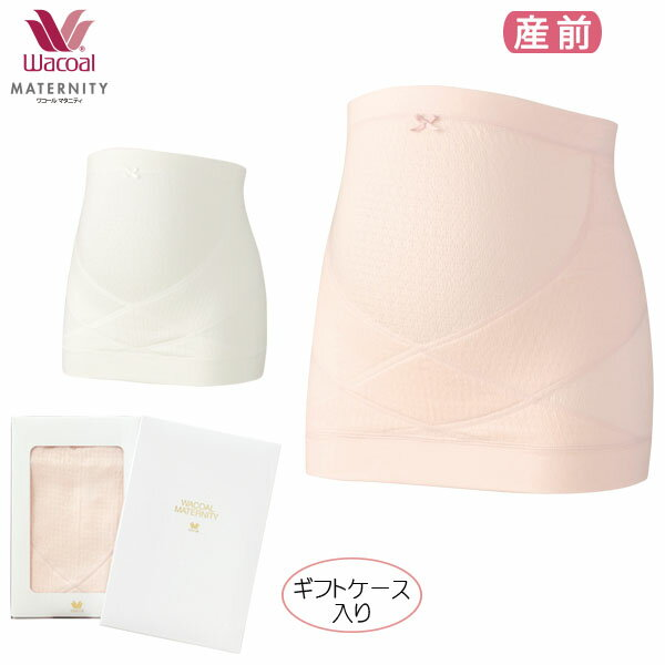 25%OFFワコールマタニティ産前用<腹帯>保温ボトム(ニットタイプ)MRP476[wcl-maa]