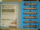 【中古】Q2421■マイクロエース A-2458 JR・赤(新塗装) 6両貫通 6両セット