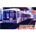 【中古】マイクロエースNゲージ横浜高速鉄道Y500系奇数編成登場時8両セットA7854鉄道模型電車