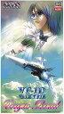 【中古】ハセガワ マクロスシリーズ VF-1D バルキリー バージンロード 1/72スケール プラモデル 65764