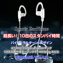 スポーツイヤホン イヤホンヘッドセット イヤーフック ヘッドホン Bluetooth イヤホン ワイヤレス ノイズキャンセリング【オーディオ】◇FAM-S530