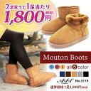 ムートンブーツ【送料無料】ムートン ブーツ レディース 全5...