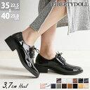 オックスフォードシューズ レディース 歩きやすい 婦人靴 ひも靴 全15色 22.5cm〜25.0