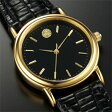 天皇陛下生誕77周年喜寿記念 菊紋腕時計
