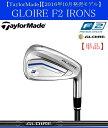 テーラーメイド ゴルフ クラブ アイアン【TaylorMade】GLOIRE F2 IRONS 単品テーラーメイド グローレ エフツー アイアン単品内容:#4,#5,AW,SWSHAFT:GL6600