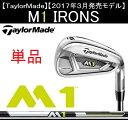 テーラーメイド ゴルフ クラブ メンズ アイアン【TaylorMade】M1 IRONS 単品テーラ...