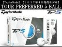 テーラーメイド ゴルフ ボール【TaylorMade】TP5 BALLツアープリファード5 ボール★1ダース(12球)構造:5層構造飛距離:かなり飛ぶ弾道:中 高弾道アイアンスピン:普通ラッキーシール対応