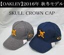 オークリー ゴルフ スカル クラウン キャップ【OAKLEY】SKULL CROWN CAPカラー:BLACK HEATHER(00H)カラー:PEACOAT(...