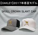 オークリー ゴルフ スカル クラウン キャップ【OAKLEY】SKULL CROWN SLANT CAPカラー:BLACKOUT (02E)カラー:WHITE(...