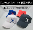 オークリー ゴルフ スカル キャップ【OAKLEY】SKULL DOT WORK CAPカラー:WHITE(100)カラー:GRAPHITE(00N)カラー:FREEDOM BLUE(67H)カラー:CORAL GLOW(823)911810JP