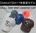 オークリー ゴルフ スカル キャップ【OAKLEY】SKULL SIDE VENT GRAPHIC CAPカラー:WHITE PRINT(186)カラー:GUNMETAL/WHITE(21A)カラー:BLUE PRINT(62K)カラー:BLACK/PINK(065)カラー:PINK PRINT(81Y)911812JP