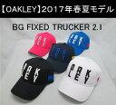 オークリー ゴルフ キャップ【OAKLEY】BG FIXED TRUCKER 2.1 カラー:BLACKOUT(02E)カラー:WHITE(100)カラー:NAVY BLUE(60B)カラー:HIBISCUS(41A)カラー:OZONE(62T)911819JP