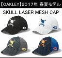 オークリー ゴルフ スカル キャップ【OAKLEY】SKULL LASER MESH CAPカラー:BLACKOUT(02E)カラー:WHITE(100)カラー:SHADOW(20G)カラー:NAVY BLUE(60B)911815JP
