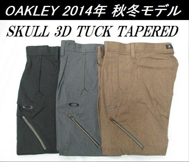 【OAKLEY】オークリー ゴルフ パンツ スカルSKULL 3D TUCK TAPEREDカラー:JET BLACK(01K)カラー:GRAPHITE(00N)カラー:DARK SIENNA(86R) 【2014年秋冬モデル】