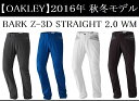 オークリー ゴルフ パンツ 【OAKLEY】BARK Z-3D STRAIGHT 2.0 WMカラー:JET BLACK(01K)カラー:WHITE(100)カラー:IMPERIAL BLUE(69J)カラー:OAK(87Z)