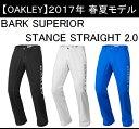 オークリー ゴルフ バーク パンツ 【OAKLEY】BARK SUPERIOR STANCE STRAIGHT 2.0カラー:BLACKOUT(02E)カラー:WHITE(100)カラー:OZONE(62T)422267JP
