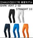オークリー ゴルフ バーク パンツ 【OAKLEY】BARK VENT Z-3D STRAIGHT 3.0カラー:BLACKOUT(02E)カラー:WHITE(100)カラー:NAVY BLUE(60B)カラー:OZONE(62T)カラー:SPARK(72M)422270JP