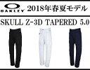 オークリー ゴルフ メンズ スカル パンツ 【OAKLEY】SKULL Z-3D TAPERED 5.0カラー:BLACKOUT(02E)カラー:WHITE(100)カラー:PEACOAT(67Z)422421JPTight Tapered