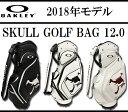 オークリーゴルフ スカル キャディバック【OAKLEY】SKULL GOLF BAG 12.0カラー:BLACKOUT(02E)カラー:WHITE/BLACK(104)カラー:RED NIGHT(40C)921396JP沖縄県/離島への発送は 別途2,160円送料を請求時に加算させて頂きます。予めご了承ください。