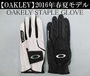 オークリー ゴルフ グローブ【OAKLEY】OAKELY STAPLE GLOVEカラー:WHITE(100)カラー:JET BLACK(01K)【ネコポス対応品】