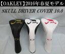 オークリー ゴルフ スカル ドライバー ヘッドカバー【OAKLEY】SKULL DRIVER COVER 10.0カラー:BLACK/GOLD(061)カラー:WHITE(100)カラー:BARBERRY(41W)
