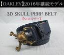 オークリー ゴルフ スカル ベルト【OAKLEY】3D SKULL PERF BELT カラー:PEACOAT(67Z)