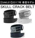 オークリー ゴルフ スカル ベルト【OAKLEY】SKULL CRACK BELT カラー:BLACKOUT(02E)