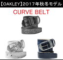 オークリー ゴルフ ベルト【OAKLEY】CURVE BELTカラー:BLACKOUT(02E)【新色】カラー
