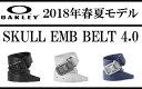 オークリー ゴルフ スカル ベルト【OAKLEY】SKULL EMB BELT 4.0カラー:BLACKOUT(02E)