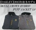 オークリー ゴルフ ウェア スカル クラウン ジャケット【OAKLEY】SKULL CROWN HYBRID PUFF JACKET 3.0カラー:JET BLACK(01K)カラー:DARK HEATHER GRAY(20Q)カラー:NEW CRIMSON(40L)