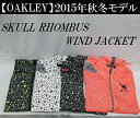 オークリー ゴルフ ウェア スカル ウインドジャケット【OAKLEY】SKULL RHOMBUS WIND JACKETカラー:MOSAIC PRINT(01F)カラー:WHITE PRINT(186)カラー:BLACK PRINT(00G)カラー:PINK PRINT(81Y)422024JP ウインドパンツと組み合わせられます。