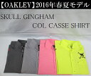 オークリー ゴルフ ウェア スカル シャツ【OAKLEY】SKULL GINGHAM COL CASSE SHIRT【SLIM】カラー:JET BLACK(01K)カラー:SHADOW(20G)カラー:BARBERRY(41W)カラー:SULPHUR(762)