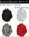 オークリー ゴルフ ウェア アウター【OAKLEY】BARK DELTA SHARD WIND JACKETカラー:JET BLACK(01K)カラー:WHIT...
