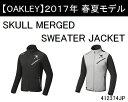 オークリー ゴルフ ウェア スカル ジャケット【OAKLEY】SKULL MERGED SWEATER JACKETカラー:BLACK OUT(02E)カラー:LIGHT HEATHER GRAY(22K)412374JP