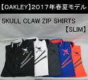 オークリー ゴルフ ウェア スカル シャツ【OAKLEY】SKULL CLAW ZIP SHIRTS【SLIM】カラー:BLACKOUT(02E)カラー:WHI...