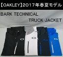 オークリー ゴルフ ウェア ジャケット【OAKLEY】BARK TECHNICAL TRUCK JACKETカラー:BLACKOUT(02E)カラー:LIGHT...