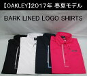 オークリー ゴルフ ウェア バーク シャツ【OAKLEY】BARK LINED LOGO SHIRTSカラー:BLACKOUT(02E)カラー:WHITE(100)カラー:NAVY BLUE(60B)カラー:HIBISCUS(41A)433956JP